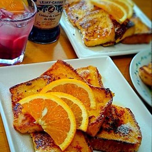 また!オレンジフレンチトースト