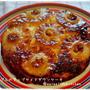 フライパンで超簡単!ミニパイナップルのアップサイドダウンケーキ