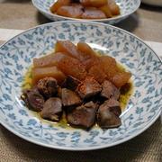 温かいコメント有難うござい酢!~鶏肝と丸大根の甘辛煮~