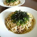【簡単レシピ】大葉と海苔で味わう♡ツナの和風パスタ♪ by bvividさん