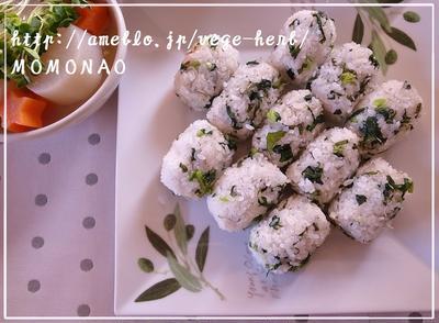 じゃこ&大根葉ご飯で絶品おにぎり(^^)お弁当に最高♪大根の葉で糖質オフ ダイエット