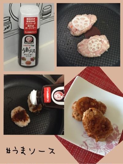 味付けはうまソースにお任せ♡鶏つくねバーグ