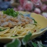 おろし納豆でイタリアン
