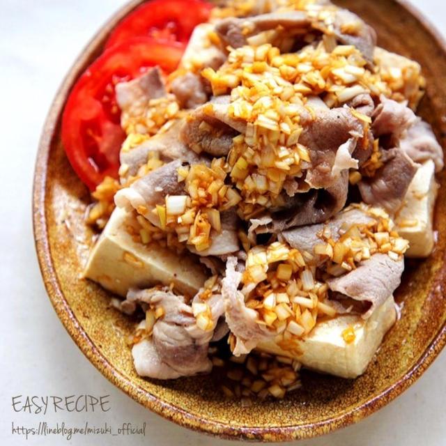 ♡お肉やわらか♡香味だれde豚しゃぶ豆腐♡【#簡単レシピ#節約#ヘルシー#豚肉】