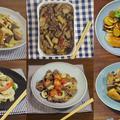 【作り置きレシピ6選】お弁当やおつまみにぴったり!免疫UPの簡単肉料理 by KOICHIさん