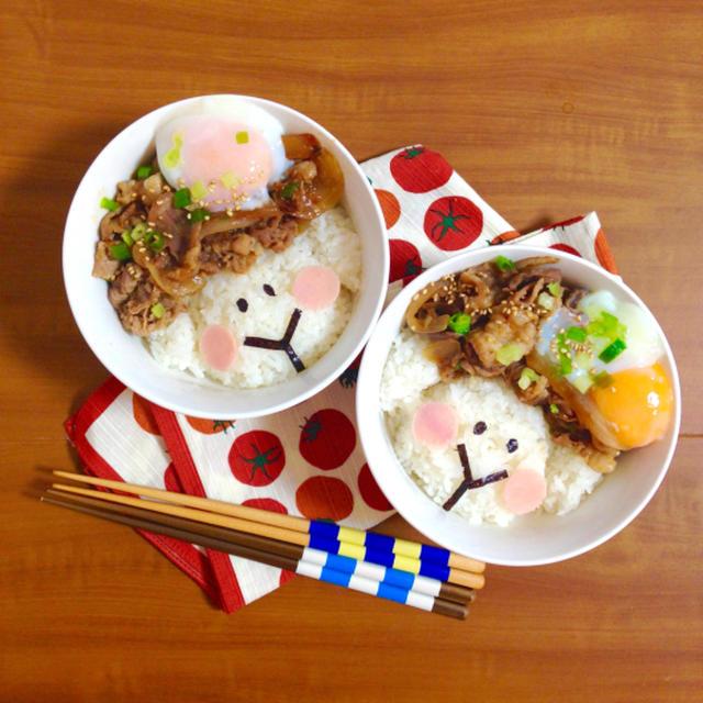簡単朝ごはん!夏のスタミナ丼!温玉乗せマヨ生姜焼き丼で「ヒツジ丼」