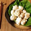 純白の食感。刻み生姜の柔らか黒酢蜂蜜マヨ鶏団子(糖質8.6g)