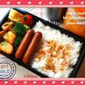 8月22日鶏胸肉のオーロラソース焼き弁当