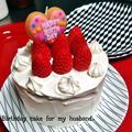 苺のホワイトチョコケーキ by RIESMOさん