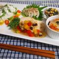 黒カジキの野菜あんかけ・カブのシーザーサラダ風・里芋のトマトチーズ焼き等・・和食な晩御飯