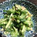 ゴーヤとツナのサラダ柚子こしょう風味 by quericoさん