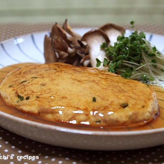 豆腐とツナの和風な柔らかハンバーグと「スカウト活動でメリケンパーク」