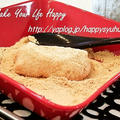 米ぬかdeほんのり甘く香ばしい☆きな粉餅 by ジャカランダさん
