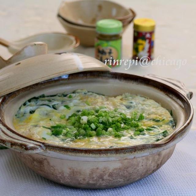 海藻入り 豆腐と韮のスープ仕立ての卵とじ