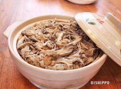 小さな土鍋で炊く出し要らず舞茸炊き込みごはん