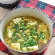 冬は鍋でほっこりと♪手軽に作れる簡単晩ごはん〝チキンカレー鍋〟