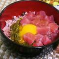 マグロめかぶ丼|レシピ・作り方