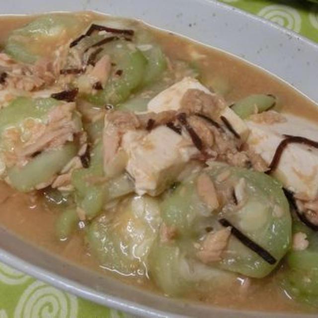 とろとろうま~い♪ ヘチマ(ナーベーラー)とツナ豆腐の味噌炒め煮