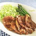 豚ロース薄切り肉で豚の生姜焼き☆ 汁気少なく♪ スライス玉ねぎで♪