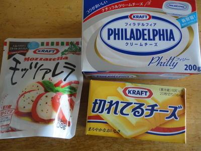 クラフトチーズレシピ 節電レシピ