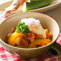 アボカドと夏野菜のズッパ(野菜スープ)