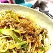 柚子こしょうでピリッと!ぱぱっと作れる長ネギときのこのスパゲティー
