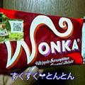 wonkaさん