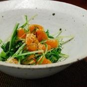 みかんと冬野菜の酢の物クローブ風味