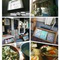 ゆるゆる、東京散歩。 …清澄白河…