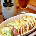 【アボカドとスパムのマヨチーズ焼き!】 ~クラフトビールにあわせて!