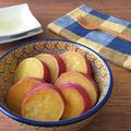 さっぱり☆サツマイモのレモン煮