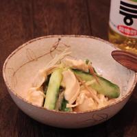 カフェ飯☆ほど塩でささみと胡瓜の辛子酢味噌和え(レシピ)