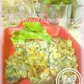 ★レシピ★さんまの香草パン粉焼き♪トースターで簡単★
