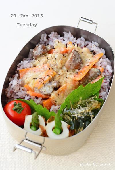 6月21日 火曜日 鶏の味噌クリーム煮