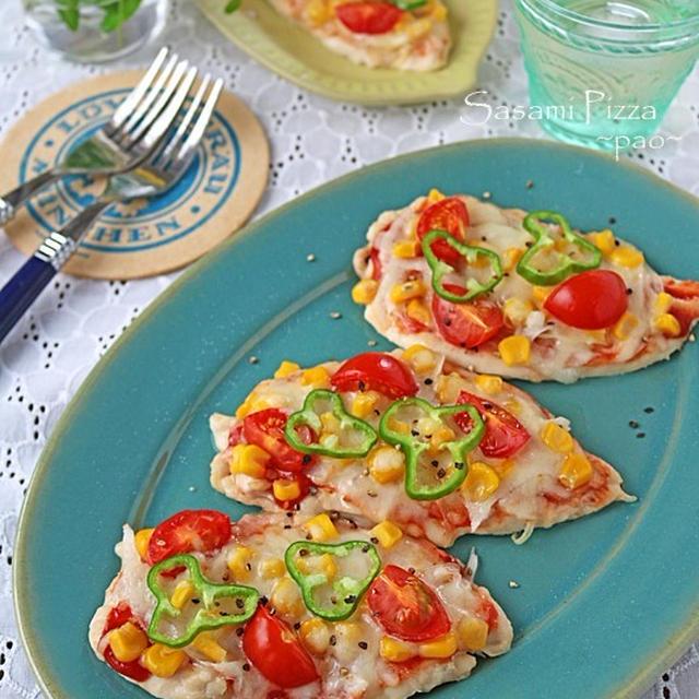 新学期お弁当おかず♪トースターで簡単しっとりささみピザ