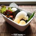 コロコロスパムのてりやき~いちばんのお弁当~ by YUKImamaさん
