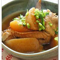 三浦大根と鶏手羽のトロトロ煮