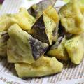 カレー味でにっこり☆茄子の天ぷら 東京バナ菜の花 バナナシェイク味