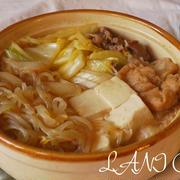 牛肉と油麩の鍋 by MOANA LANIさん
