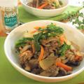 減塩!牛肉と彩り野菜の香味ケチャップ炒め