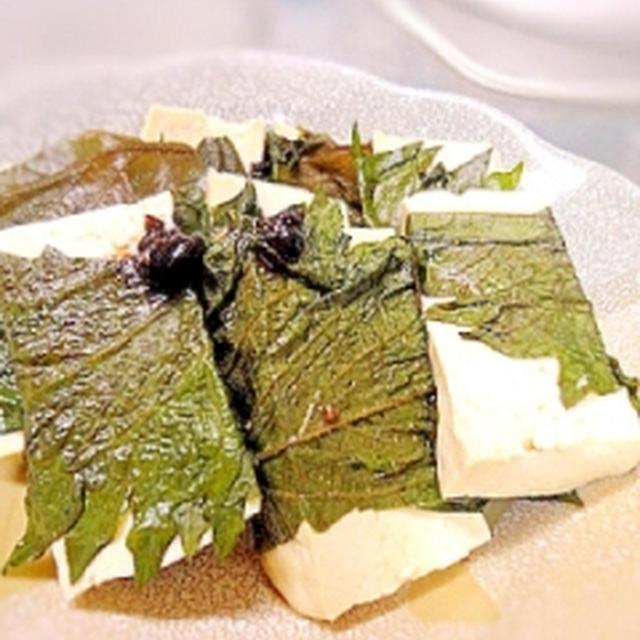 豆腐の梅肉・大葉醤油麹漬け巻き