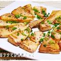 ★竹の子のバター醤油ステーキ★ by mimikoさん