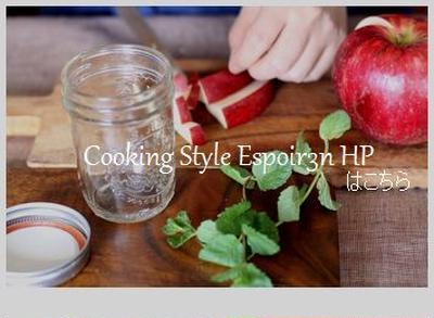 里芋アンチョビあつあつグラタン簡単レシピ・動画もUPしてます