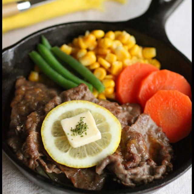 簡単ごはんがすすむ系!ちょっとの牛肉で佐世保名物レモンステーキ