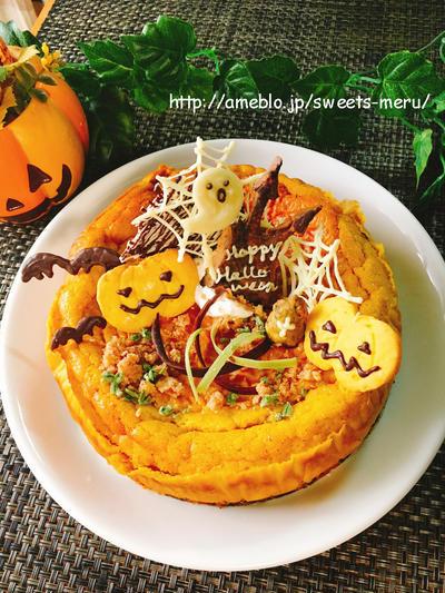 ハロウィン☆かぼちゃのチーズケーキ