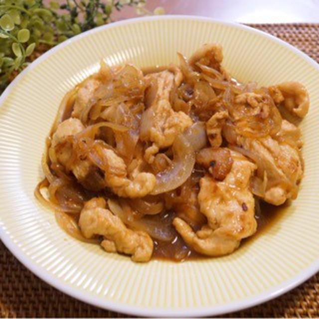 いつもの生姜焼きに飽きたら…お酢でさっぱり♡鶏胸肉の生姜焼きと沖縄のお土産