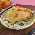今日は誕生日!感激しちゃうくらい美味しいバナナケーキ by 銀木さん