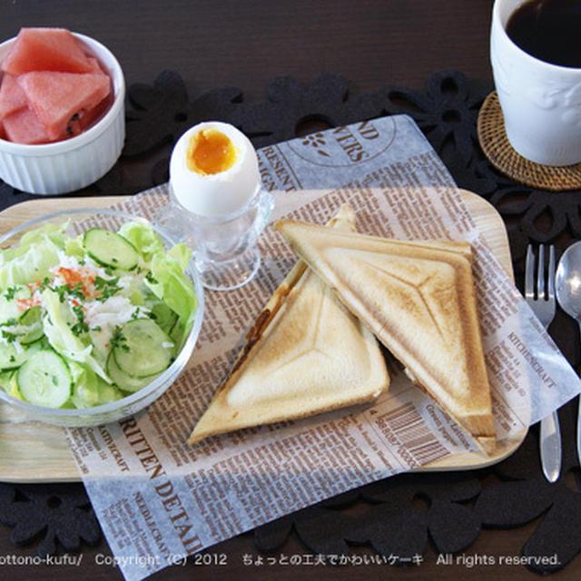 トマトとバジルのクリームチーズホットサンド・レシピ