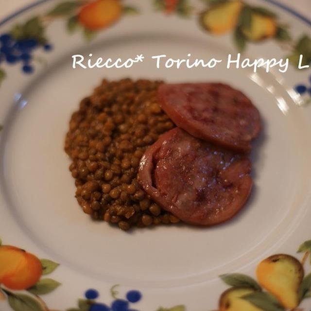 イタリア家庭の正月料理 2013 ☆ ザンポーネ と レンティッキエ