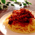 ボロネーゼ風✿茄子と挽肉のミートソースパスタ♡